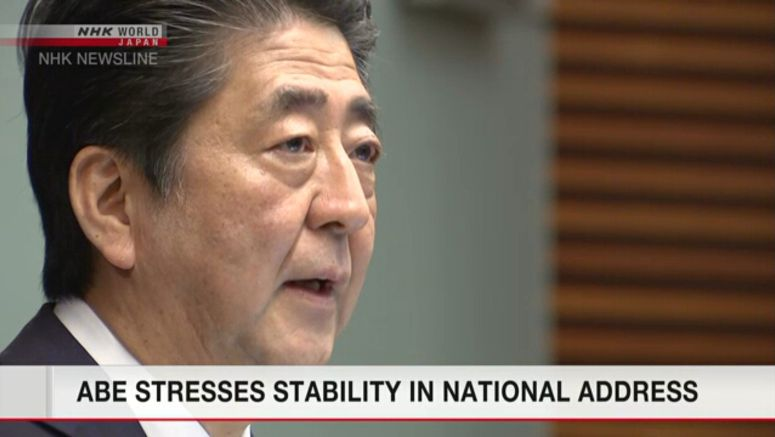 Abe stresses stability ahead of election