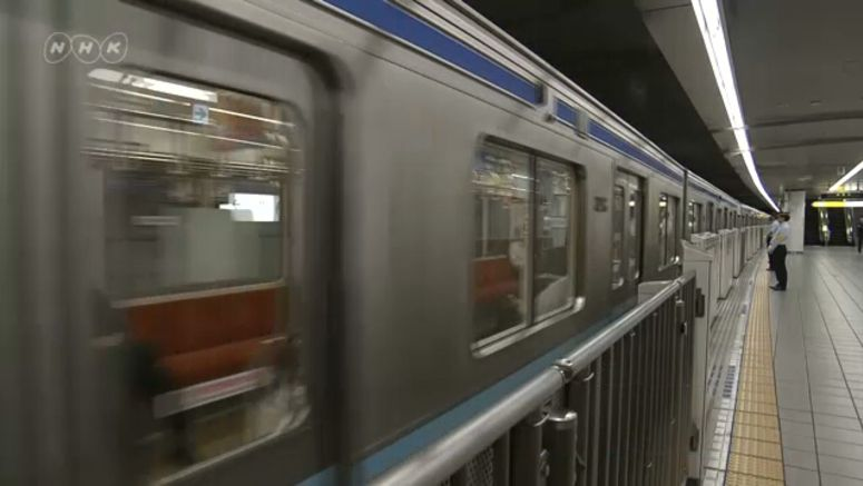 Derailed Yokohama subway resumes full service