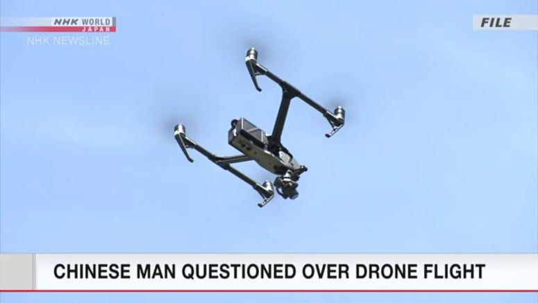 Chinese researcher questioned over drone flight