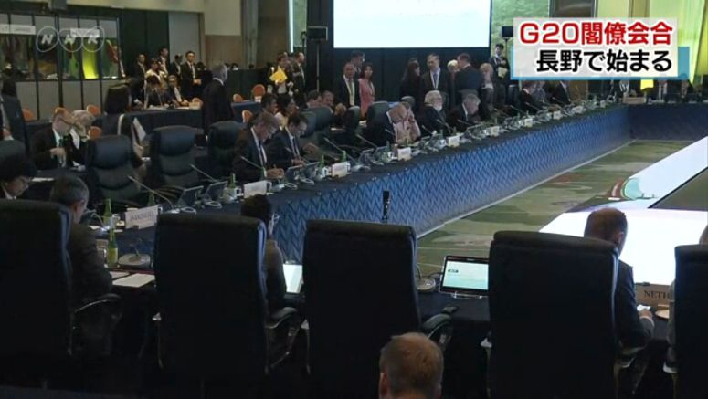 G20 ministers discuss environment and energy