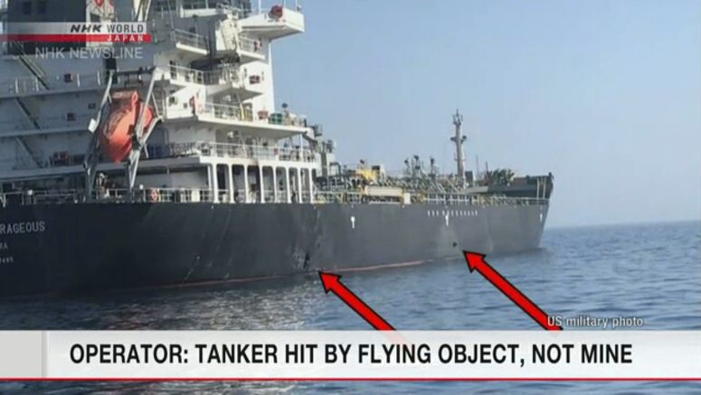 Tanker operator hints at attack by projectile