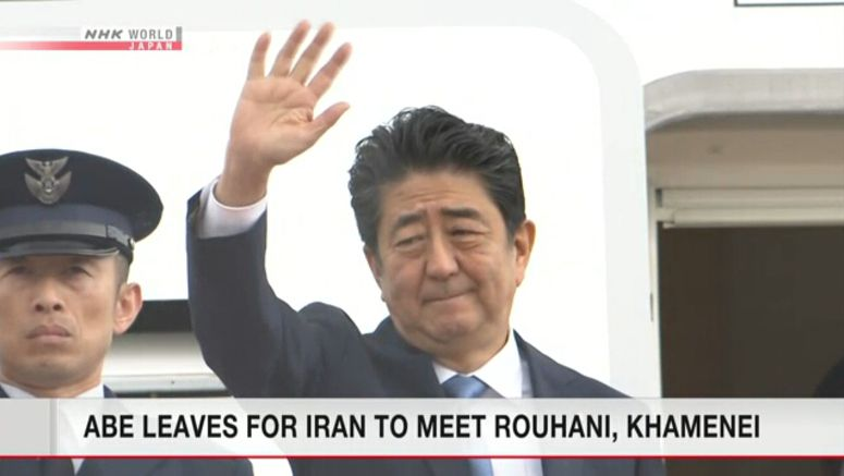 Abe en route to Iran in bid to ease tensions