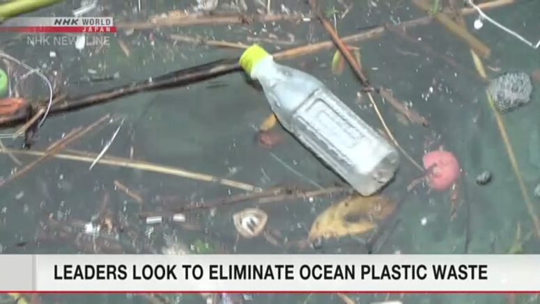 G20 leaders to aim at zero marine plastic waste