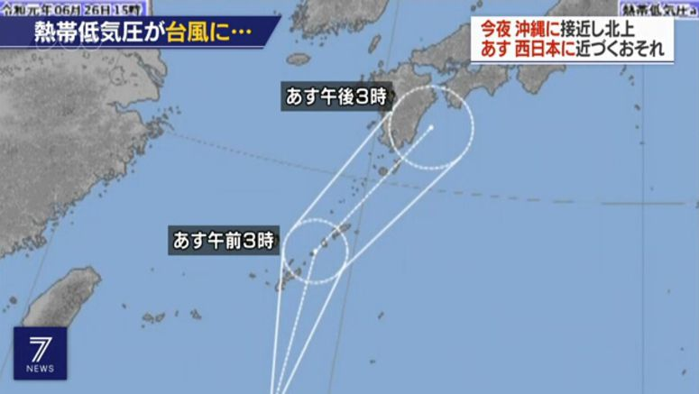 Tropical depression approaches southern Japan