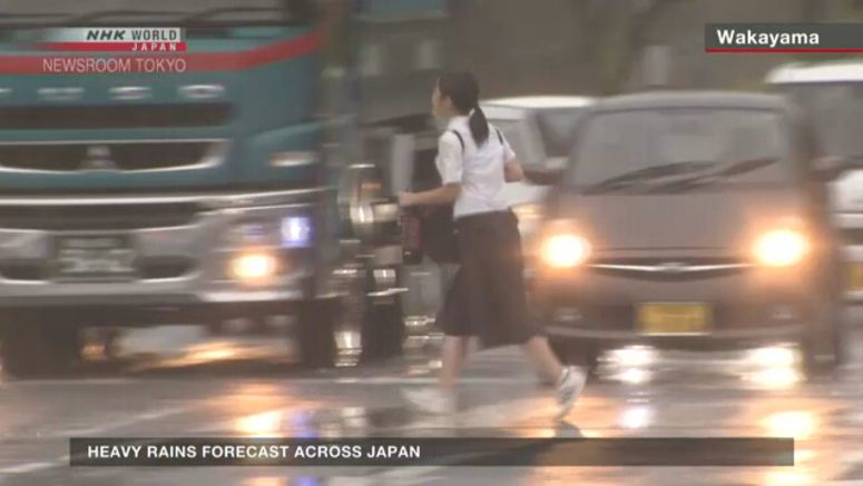 Tropical storm moving along Japan's Pacific coast