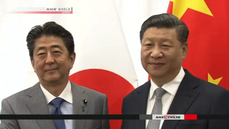 Xi says visiting Japan next year a 'good idea'