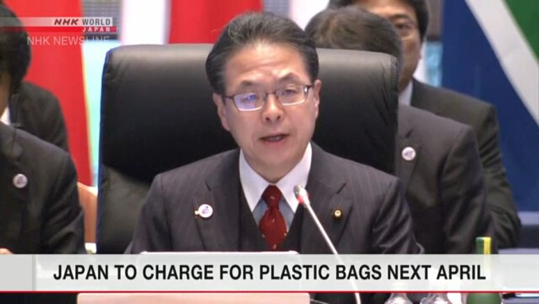 Ban on free plastic bags to start next April