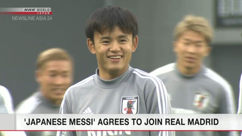 Real Madrid signs 'Japanese Messi' Kubo