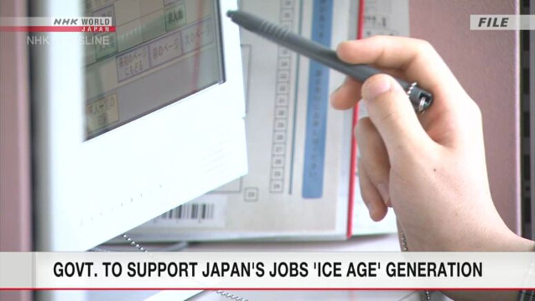 Govt. to support Japan's job 'ice age' generation