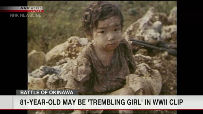81-year-old may be 'trembling girl' in war clip