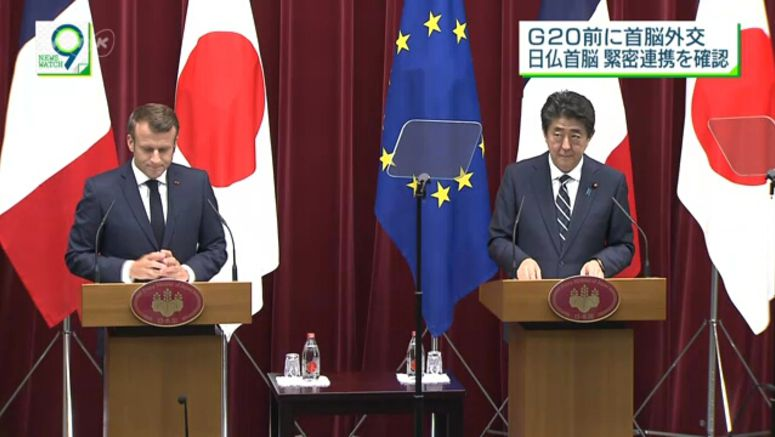 Abe, Macron affirm their cooperation ahead of G20