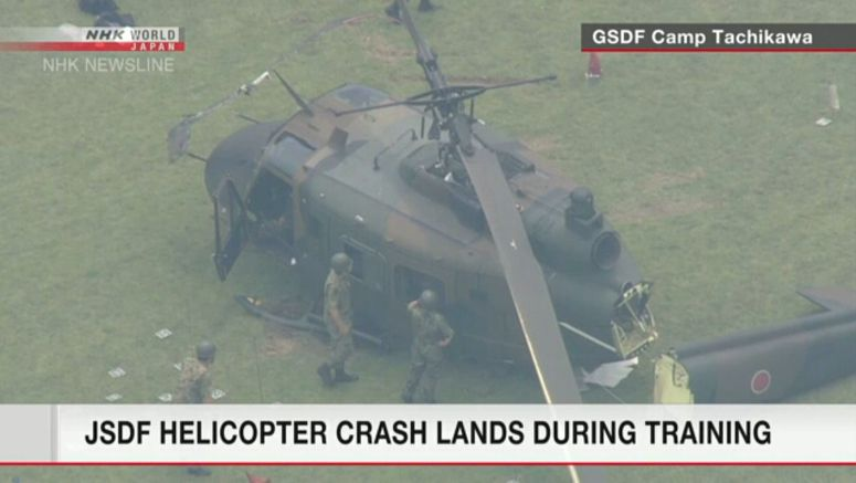 SDF helicopter makes emergency landing