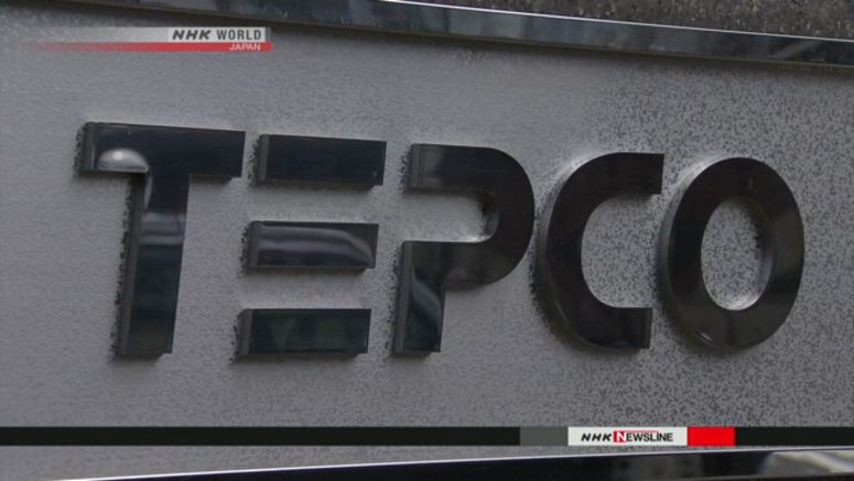 TEPCO ordered to compensate ex-plant worker
