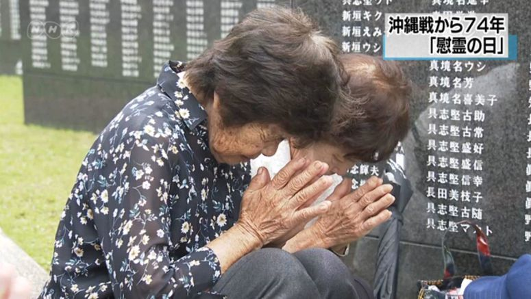 Okinawa marks 74 years since WWII battle