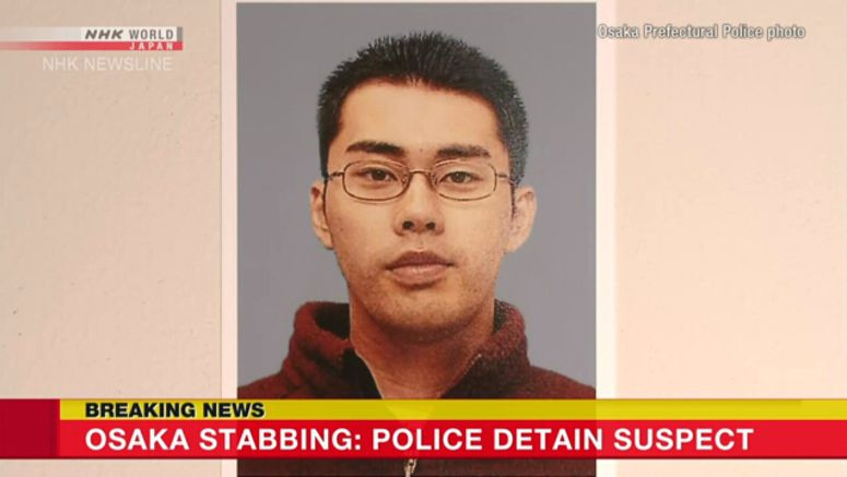 33-year-old man arrested for stabbing