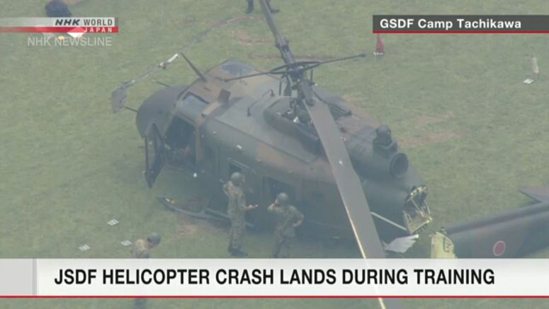GSDF helicopter damaged in emergency landing