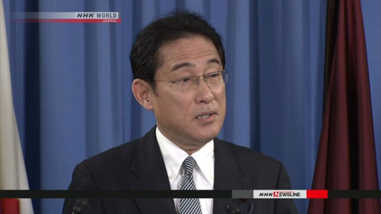 Kishida: US-N.Korea summit is 'major event'