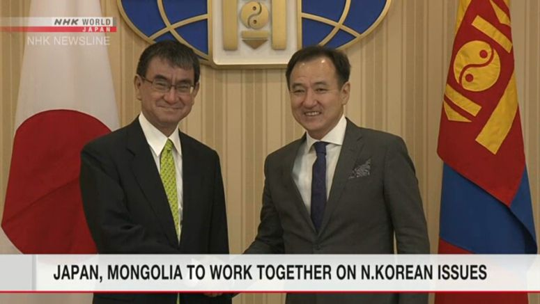 Japan asks Mongolia to help with abduction issue