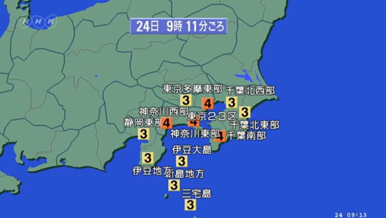 M5.5 earthquake hits Tokyo and vicinity
