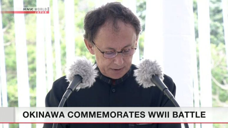 Memorial held for WWII Battle of Okinawa victims