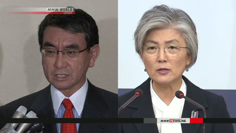 No progress in Japan-S.Korea wartime labor issue