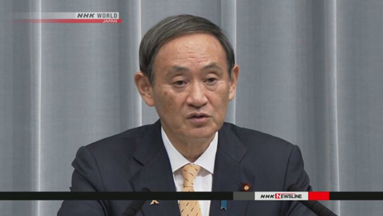 Suga: Japan-US security treaty is balanced