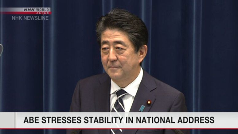 Abe emphasizes political stability in his address