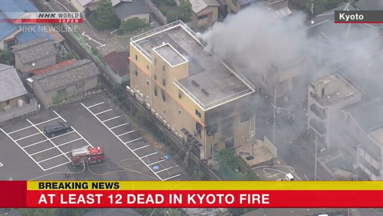 At least 16 dead in suspected arson in Kyoto