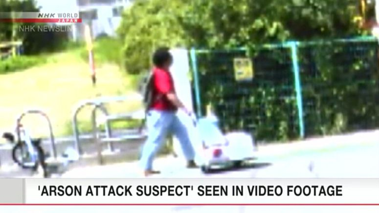 KyoAni attack suspect seen in security cameras