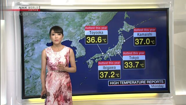 Hottest day of the year observed in much of Japan