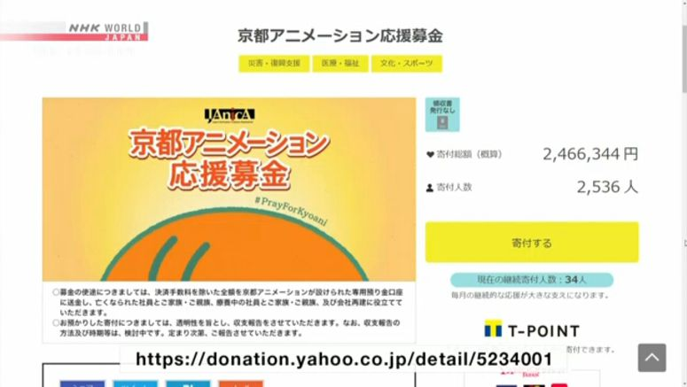 Online charity drive for Kyoto Animation