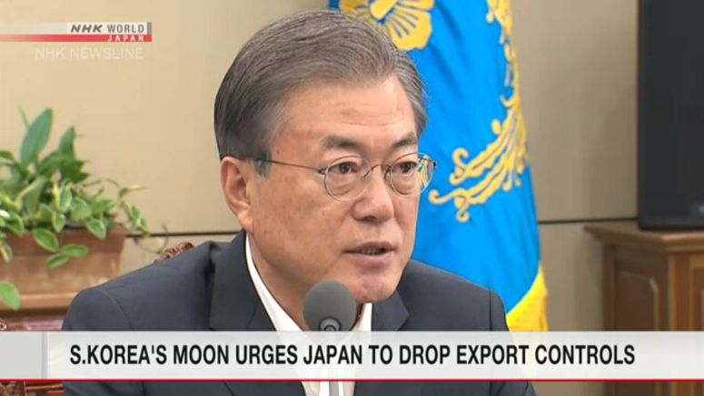 Moon urges Japan to withdraw export restrictions