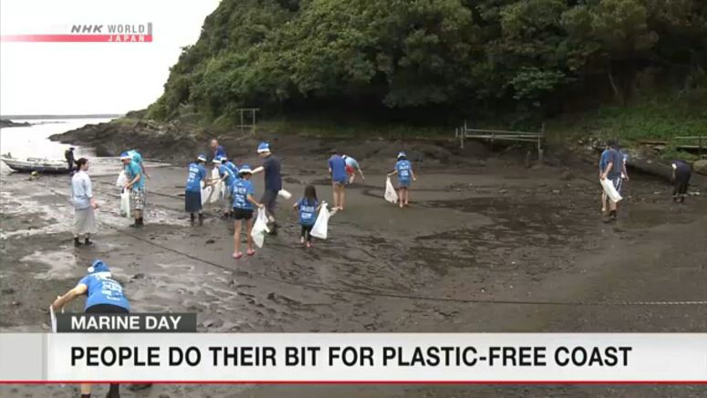 Volunteers clean beaches to reduce plastic waste