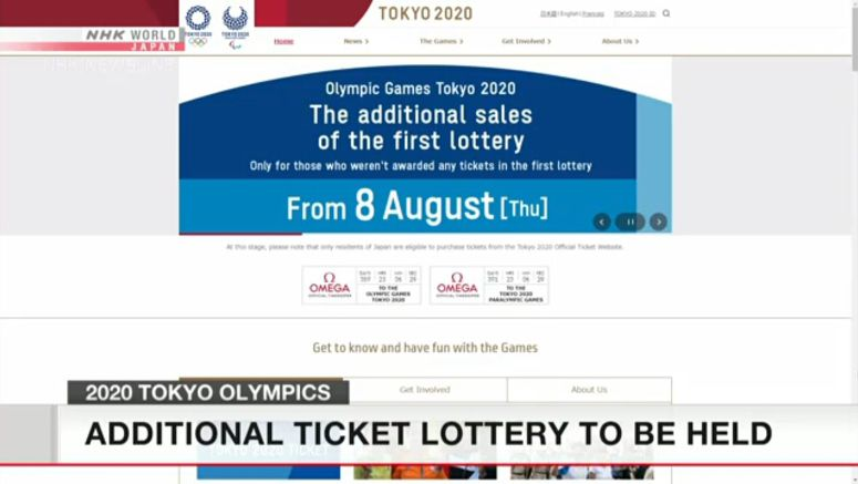 Supplementary lottery for Tokyo Olympic tickets