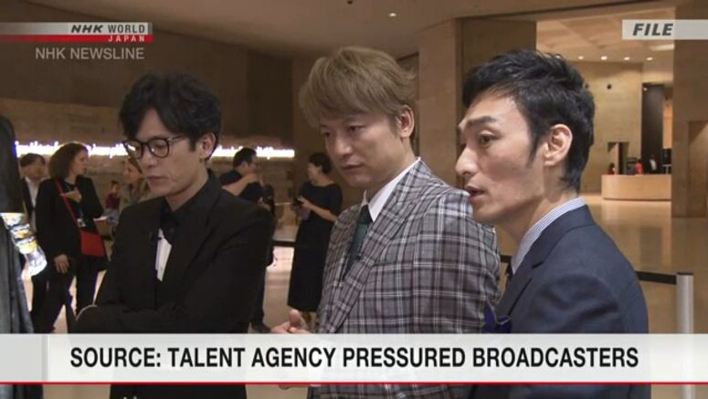 Talent agency alleged to have pressured stations