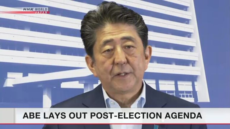 Abe explains agenda after Upper House election