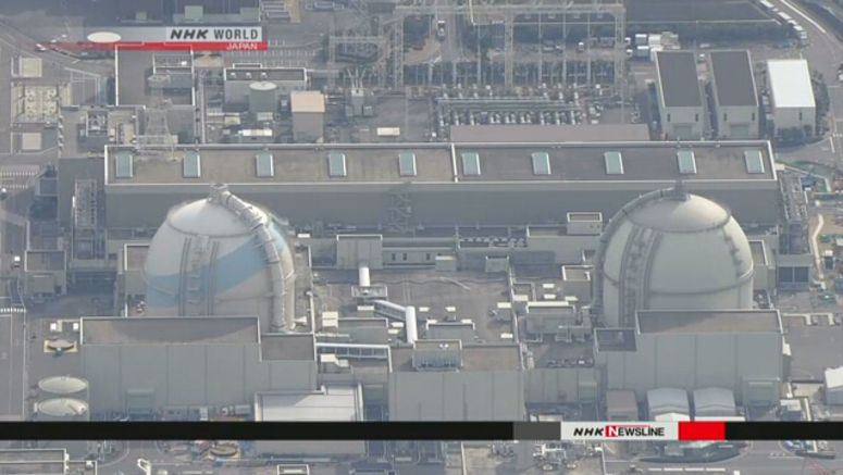 Ruling expected on whether to suspend Genkai plant