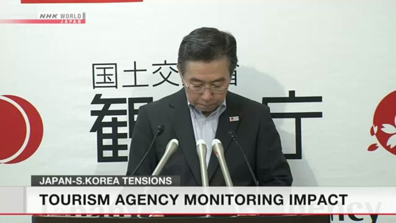 Japan Tourism Agency monitors row with S.Korea