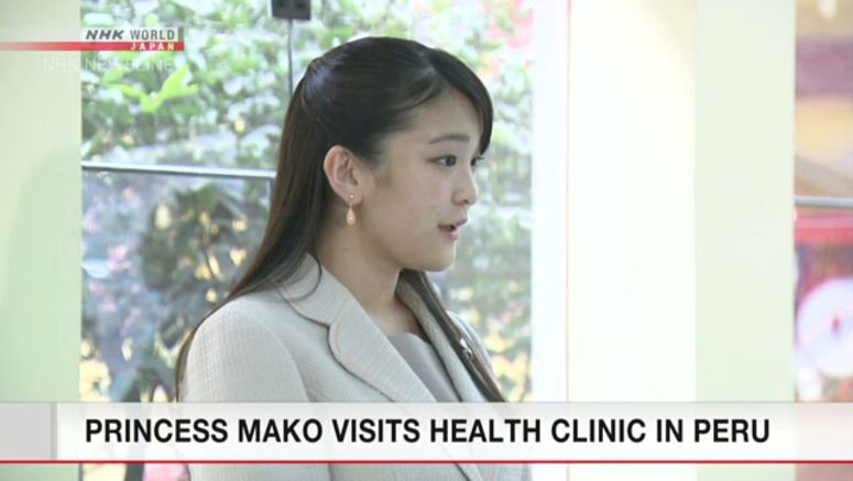 Princess Mako visits clinic, museum in Peru