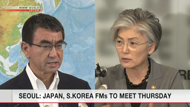 Japan-S.Korea foreign minister talks expected soon