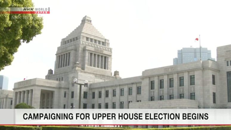 Campaigning for Upper House election begins