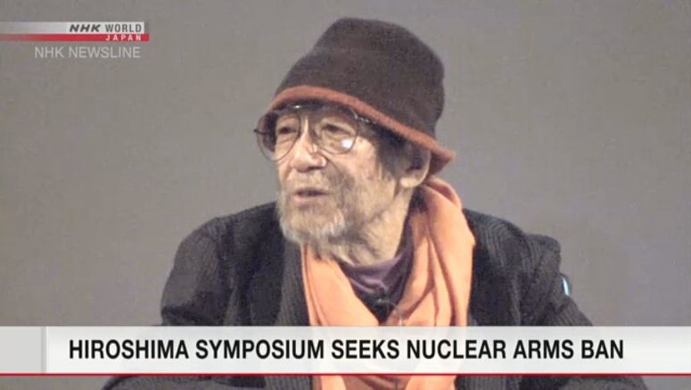Symposium on nuclear arms abolition in Hiroshima