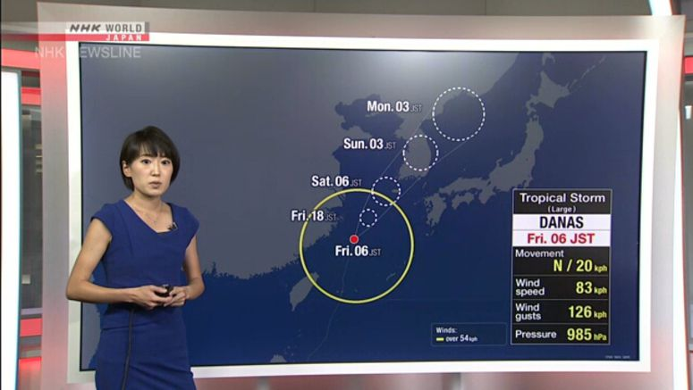 Heavy rain to hit wide areas in Japan