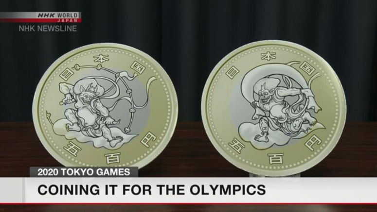 Design chosen for commemorative Olympic coin