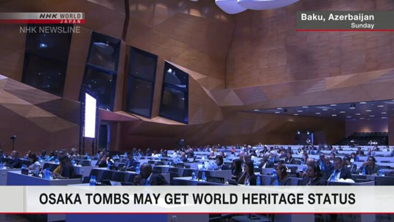 World Heritage Committee to screen Osaka tombs