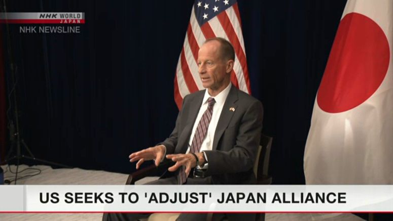 US diplomat wants talks to 'adjust' Japan alliance