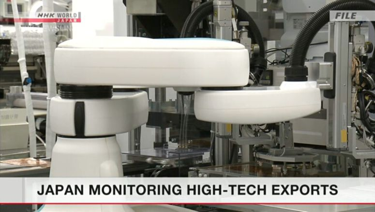 Japan monitoring high-tech exports