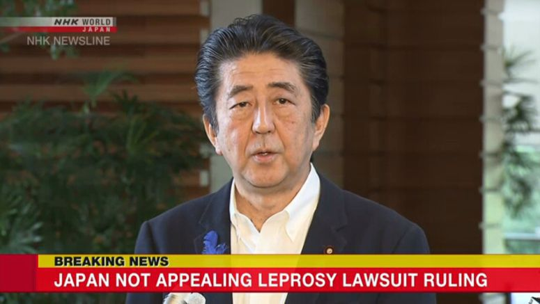 Abe not to appeal ruling over leprosy policy