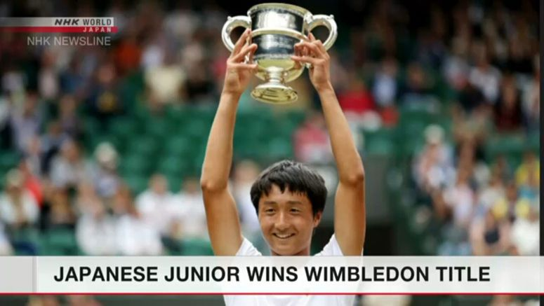 Mochizuki wins Wimbledon junior boys' title