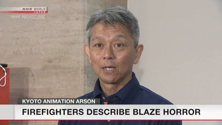 Firefighters speak about Kyoto Animation blaze